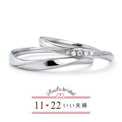 【1122 iifuufu bridal(いい夫婦ブライダル)】マリッジリングNo.3  IFM103W  /  IFM003G