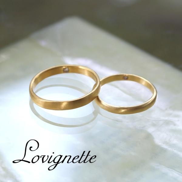 【Lovignette(ラヴィネット)】【ハンドメイド】クラシックマリッジリング