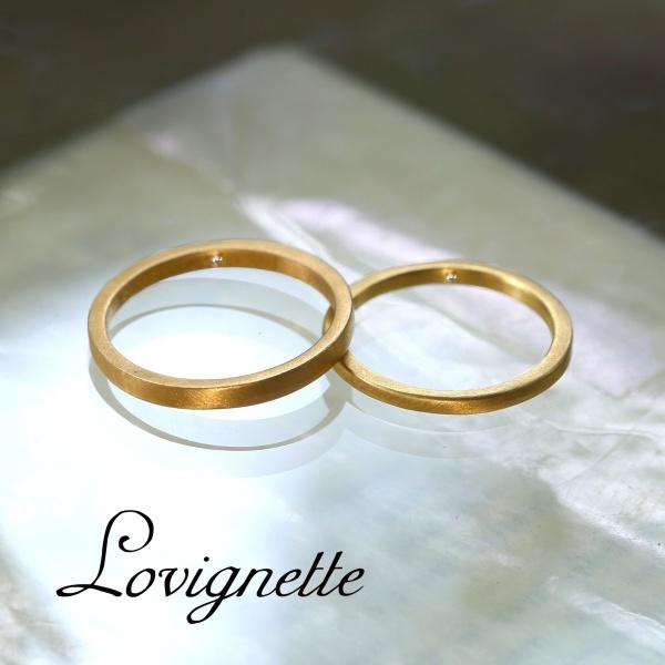 【Lovignette(ラヴィネット)】【ハンドメイド】ループマリッジリング