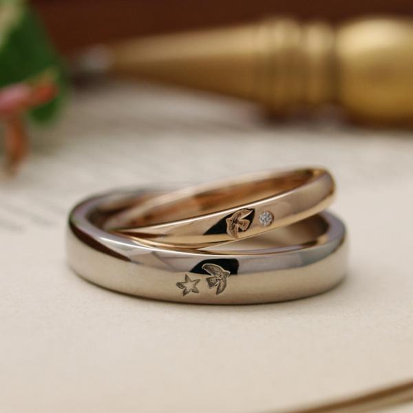 【サロン・ド・ルシェル】【オーダー】鳥と星モチーフの結婚指輪