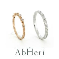 【troa accessories(トロアアクセサリーズ)】【東京ジュエリーメゾン*AbHeri】Diamond Ring~きらめき続ける