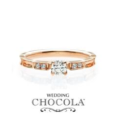 【troa accessories(トロアアクセサリーズ)】【CHOCOLA】チョコがテーマの指輪*CHOCOLA BRICK エンゲージ