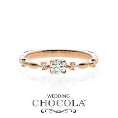 【troa accessories(トロアアクセサリーズ)】【CHOCOLA】チョコがテーマの指輪*CHOCOLA BALL エンゲージ