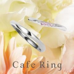 【ジュエリーIKEDA(池田時計店)】【ローブドゥマリエ】希少なピンクダイヤモンドのグラデーションが美しい結婚指輪
