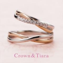 【Crown&Tiara(クラウン アンド ティアラ)】エターナルブリッジ
