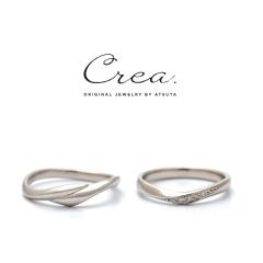 【Crea(クレア)】-大山-だいせん