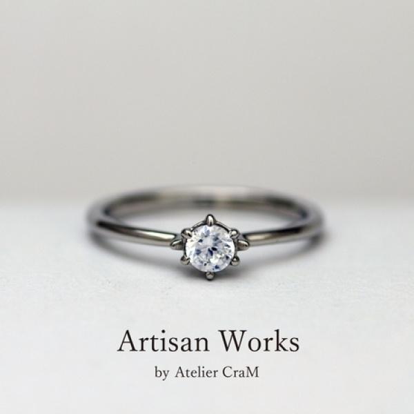 【atelier CraM(アトリエ クラム)】\男性人気No.1/華奢アームで軽やかな着け心地のエンゲージリング