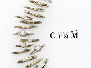 atelier CraM(アトリエ クラム)