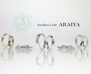 Jewellery Craft ARAIYA 東堀店