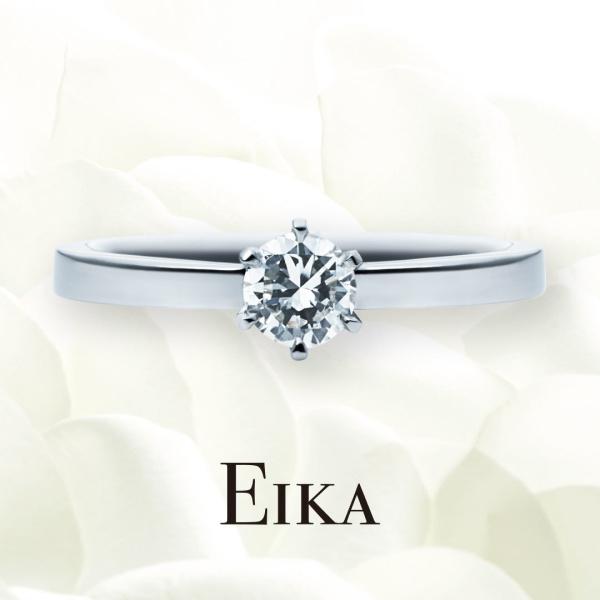 【EIKA(エイカ)】ソリテール/EC1025/PT950/マスター|婚約指輪|EIKA