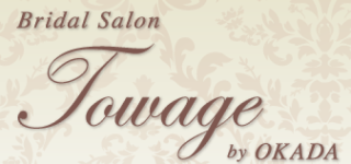 Bridal salon Towage by OKADA本店