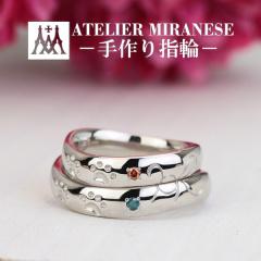 【アトリエミラネーゼ】2人で手作り結婚指輪 犬の足跡とイニシャル