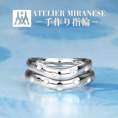 【アトリエミラネーゼ】2人で手作り結婚指輪 水玉模様で思い出を描く