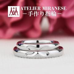 【アトリエミラネーゼ】2人で手作り結婚指輪 ゆるやかなくぼみの四葉