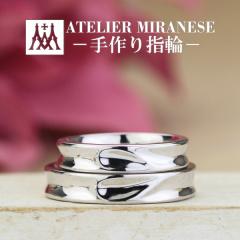【アトリエミラネーゼ】2人で手作り結婚指輪 ハートをモチーフに