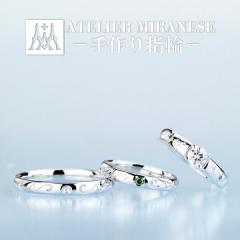 【アトリエミラネーゼ】2人で手作り結婚指輪 イニシャルと内彫りのデザイン