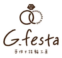 手作り指輪工房 G.festa(ジーフェスタ)