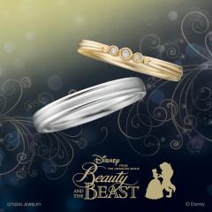 【ディズニー 美女と野獣】Belle with Beast(美女と野獣)