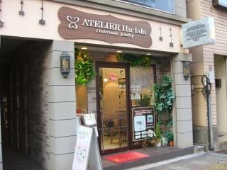 ATELIER Hu・lala(アトリエ・ウララ)