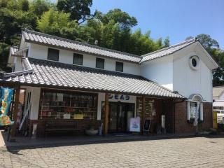 Shimomura(シモムラ)