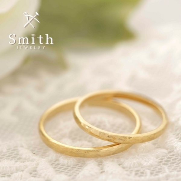 【ジュエリースミス】ふたりで作る手作り結婚指輪「日帰りコース」槌目仕上げ