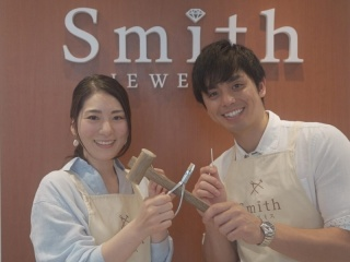 Smith(工房スミス)