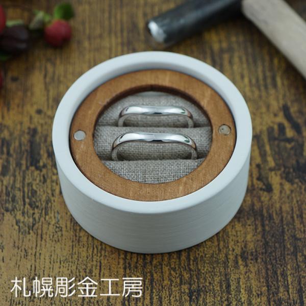【札幌彫金工房】【ふたりで手作り】PtウェーブU2.5mm