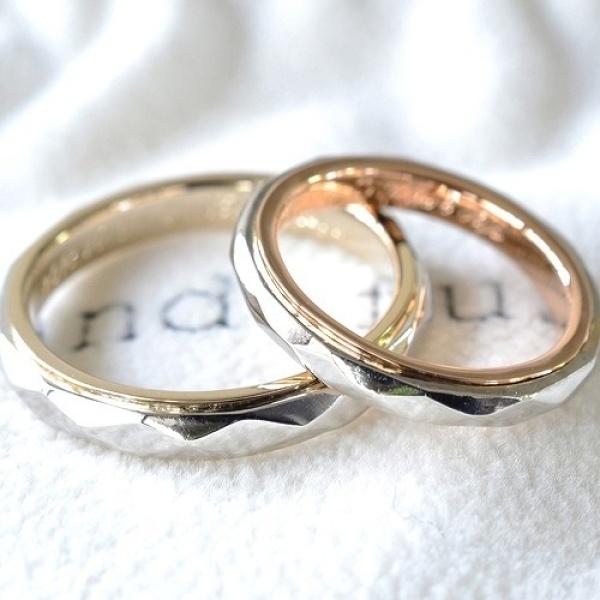 【湘南彫金工房 andfuse】キラキラコンビネーションの結婚指輪【手作り結婚指輪デザインワックス】