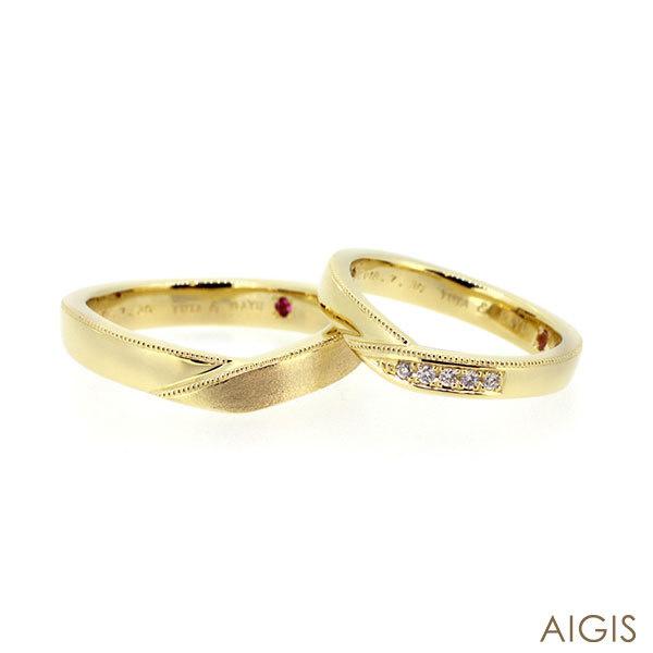 【AIGIS(旧:Jewel HAMA(ジュエルはま))】【二人で作る結婚指輪】メンズ/レディースK18YG