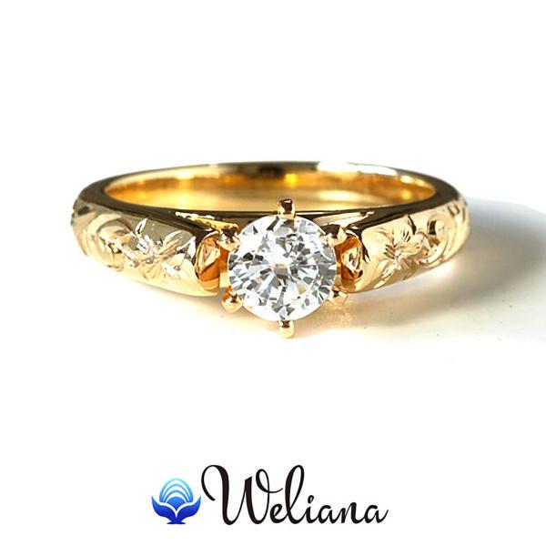【Weliana(ウェリアナ)】ハワイアンエアルーム エンゲージメント フレンチマウント ウェディング ダイヤモンド