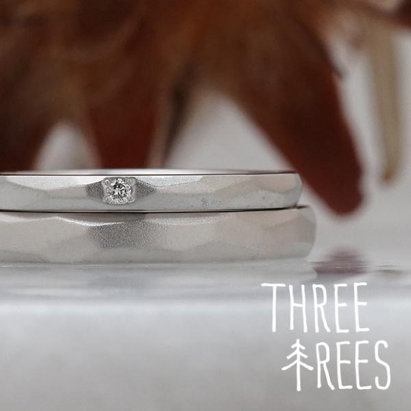 【THREE TREES(スリーツリーズ)】ラフカットの一粒ダイヤの結婚指輪