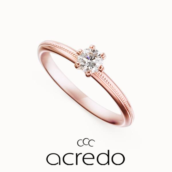 【acredo(アクレード)】ダイヤモンドが際立つようなデザインで華やかな婚約指輪