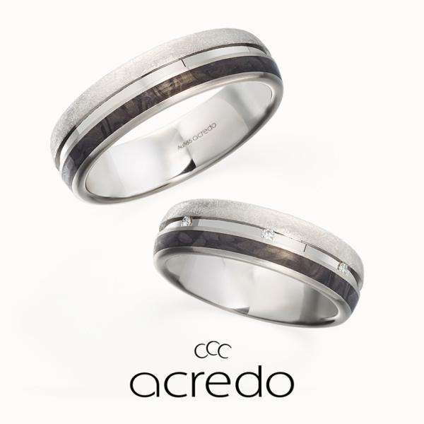 【acredo(アクレード)】アイスマットのテクスチャーとカーボンブラックの組み合わせでラグジュアリーなオーラを