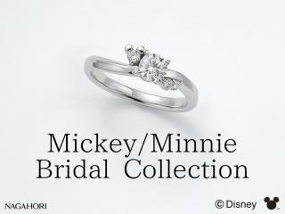 Disney Mickey & Minnie Collections(ディズニーミッキーアンドミニーコレクション)