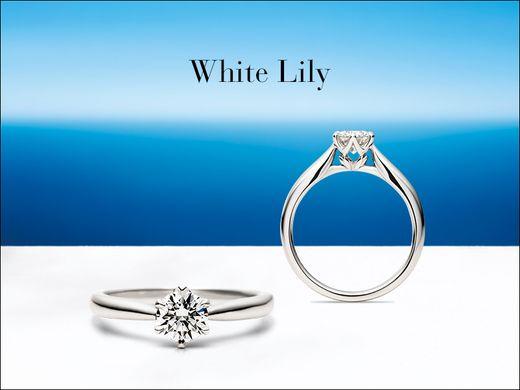2017年秋| 新作エンゲージリング「White Lily/ホワイトリリー」