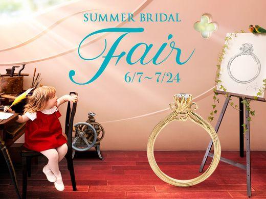 ☆新作登場☆ Summer Bridal Fair開催!【来店・成約で最大2万円!チケットプレゼント】<7/24まで>
