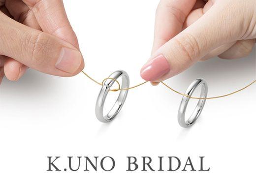 『Junshi MUSUBI -純糸結び-』のウェーブタイプを発売します。(3/26)