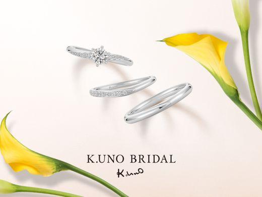【春の新作♪】婚約指輪「Pace(パーチェ)」、結婚指輪「Hug You(ハグ ユー)」を発売します。(4/23)