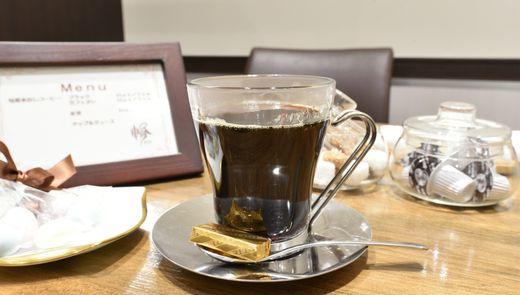☆水出しコーヒーをご提供しております☆