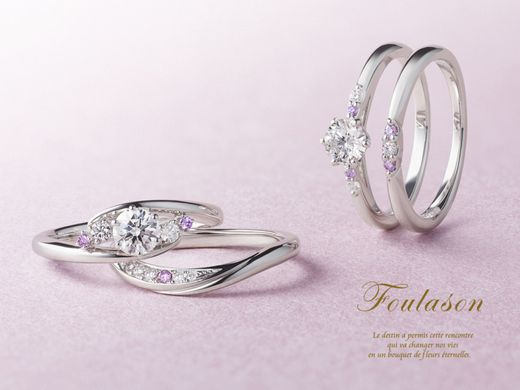 選べるアーガイルピンクダイヤモンドコレクション