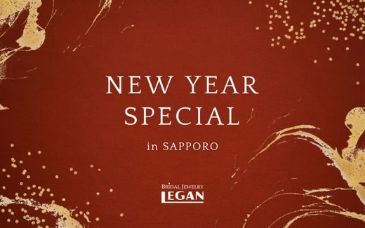 *。*・。*★ NEW YEAR SPECIAL in Sapporo ★*。・*。*