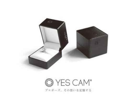 プロポーズ応援 「YES CAM」無料レンタル