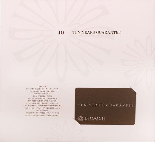 ★★10年保証カード 会員限定のお得情報★★