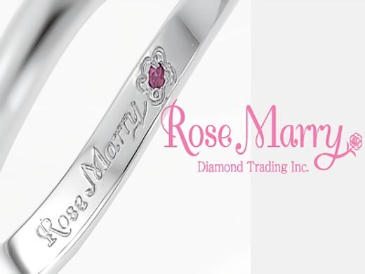 """""""Rosemarry"""" 10Th Anniversary"""