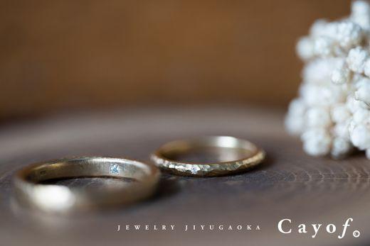 【おふたりで永遠を分かち合うダイヤモンド】Twin Diamond無料セッティング