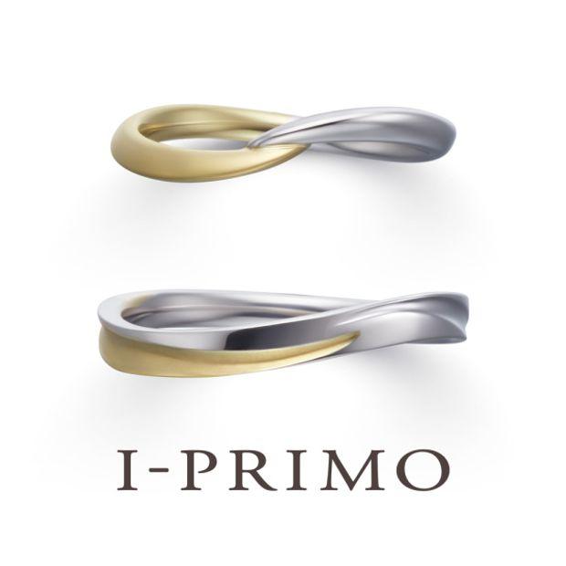 【アイプリモ(I-PRIMO)】星逢(ほしあい) アイプリモ初の「和」シリーズ