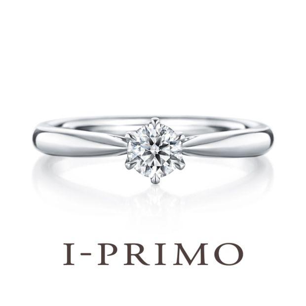 【アイプリモ(I-PRIMO)】アルティア