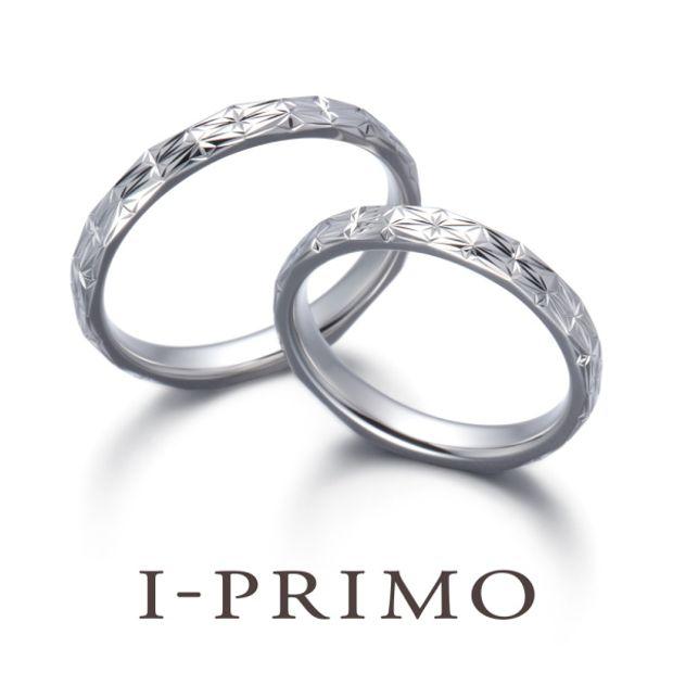 【アイプリモ(I-PRIMO)】麻の葉(あさのは) アイプリモ初の「和」シリーズ