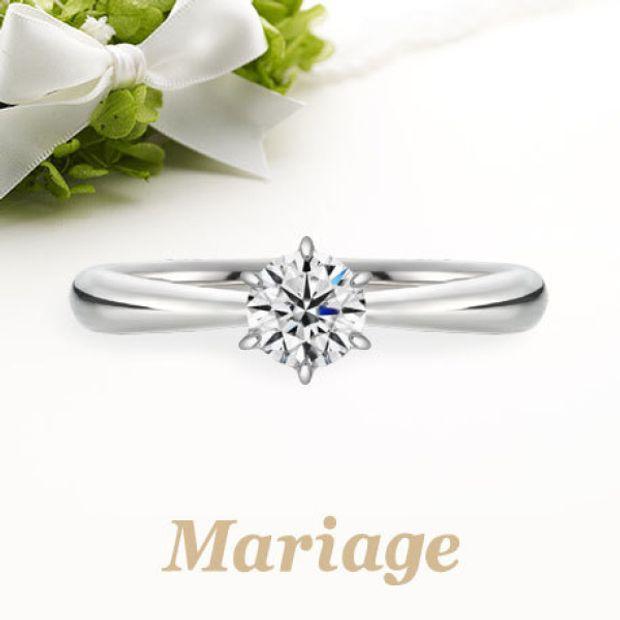 【Mariage(マリアージュ)】サプライズプロポーズリング 0.2ct~ 【ベーシックな王道デザイン】