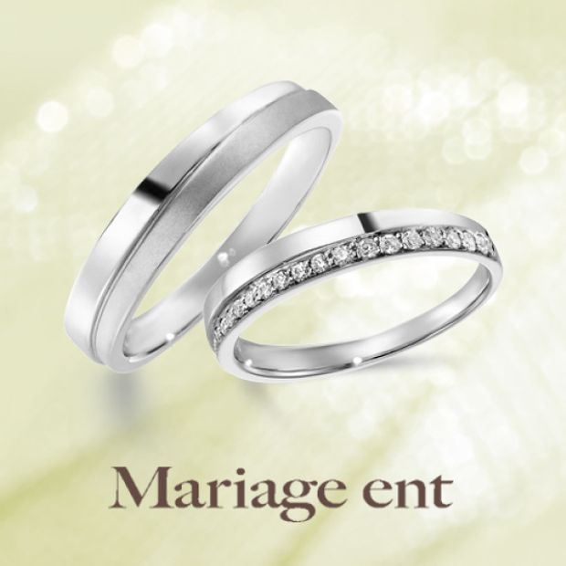 【Mariage ent(マリアージュエント 旧:マリアージュ)】プールトゥジュール【Pour toujours 永遠に】